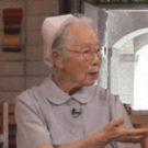 天羽道子(奉仕女)の経歴や現在は?かにた婦人の村はどこで寄付はできる?【ハートネットTV】