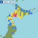 北海道(胆振中東部)で震度6強の地震発生!広範囲で停電!各地の震度と最新動画は?